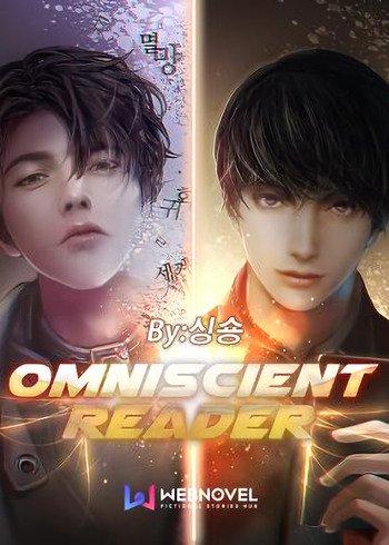 omniscient reader
